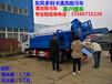 双鸭山市东风小清洗吸污车价格玉柴机配置好进口高压泵
