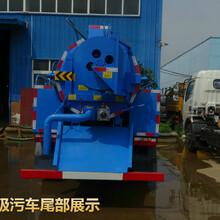莱芜市东风小清洗吸污车价格玉柴机配置好进口高压泵图片