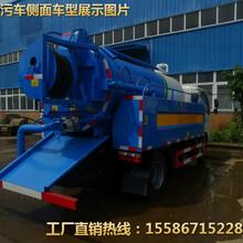 河池市东风小清洗吸污车价格玉柴机配置好进口高压泵图片