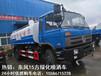 景德镇市多功能东风12吨绿化洒水车大量现车供应