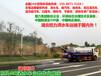 三亚市东风12吨15吨园林绿化洒水车精品现车销售