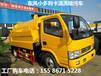 渭南市东风凯普特蓝牌5吨清洗吸污车厂家包上牌价格