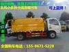 贵港市东风凯普特蓝牌5吨清洗吸污车厂家包上牌价格
