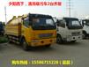 珠海市东风多利卡6吨清洗吸污车优质销售