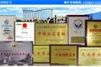丽江市新款国五东风4方吸污车价格