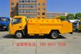东莞市销售蓝牌东风4方高压清洗车厂家供应