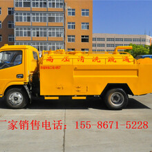 株洲市销售蓝牌东风4方高压清洗车厂家供应图片