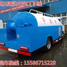 绥化市销售蓝牌东风4方高压清洗车厂家供应图片