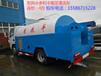 宝鸡市销售蓝牌东风4方高压清洗车厂家供应