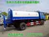 湛江市东风10吨12吨绿化洒水车直销价