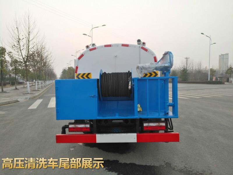 资阳市9方东风天锦高压清洗车专业厂家直销