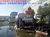 克拉玛依市东风12吨绿化喷洒车新款现车销售