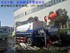 内江市东风12吨绿化喷洒车新款现车销售