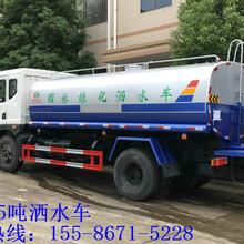 巴中市供应东风新款12吨洒水车国五现车销售图片