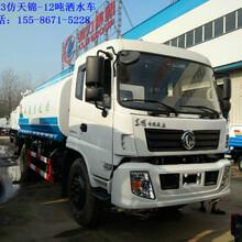 葫芦岛供应东风新款12吨洒水车国五现车销售图片