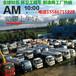 鸡西市供应东风新款12吨洒水车国五现车销售