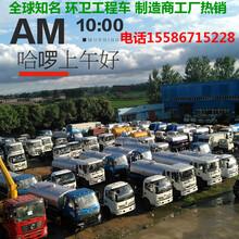 鸡西市供应东风新款12吨洒水车国五现车销售图片