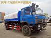 东莞市东风12吨绿化洒水车国五新车直销订购