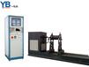 YYW-1000电机转子平衡机大型转子平衡机卧式平衡机