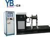 亿本YYW-100农耕机转子平衡机内燃机转子平衡机