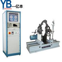 水泵叶轮平衡机动平衡机电机转子平衡机