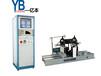 YYQ-300电机转子动平衡机水泵叶轮平衡机