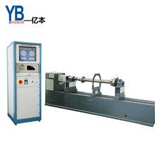 精度高效率高传动轴平衡机汽车传动轴动平衡机