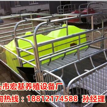 母猪产床多少钱一套优质的母猪产床生产厂家首选宏基