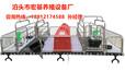 订做各种型号的养猪设备尺寸齐全新型母猪产床专业生产厂家