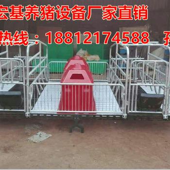 母猪产床销售