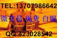 贵州方泰华银大宗商品代理有什么门槛条件吗?