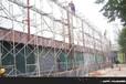 哈尔滨最安全脚手架租赁服务公司低价出租门式脚手架