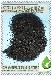 北京椰壳活性炭,性能好的活性炭