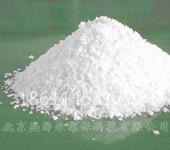 河北工业葡萄糖厂家,低价批发