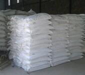 北京平谷工业葡萄糖,水处理工业葡萄糖厂家