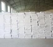 天津工业葡萄糖厂家,出厂价格