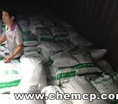 北京工业葡萄糖厂家——欢迎选购