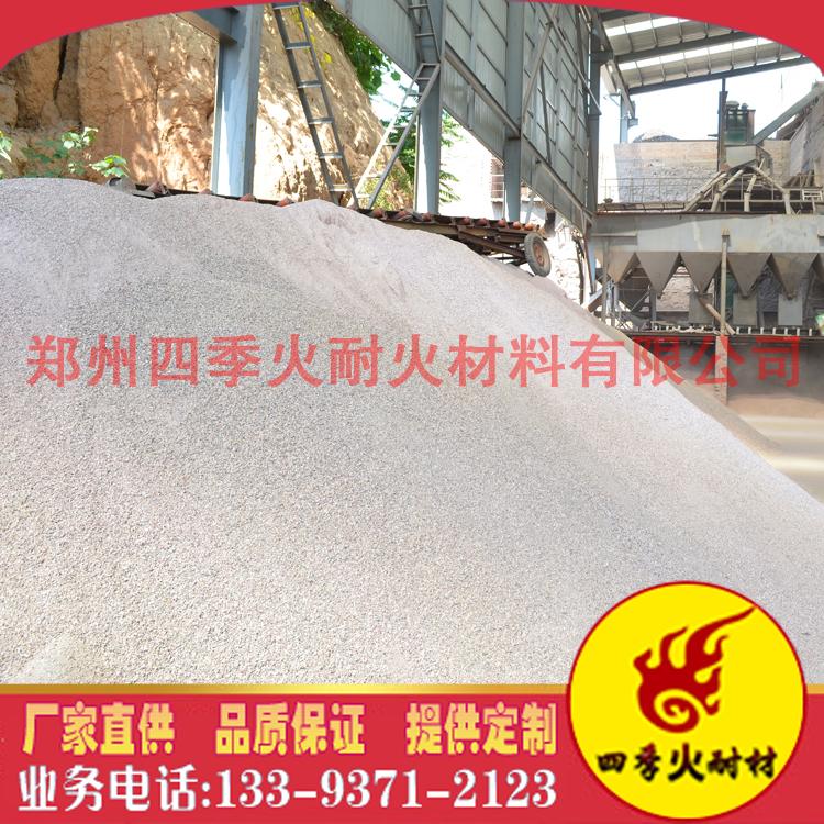 铝硅酸铝浇注料新密四季火厂家直供现货供应免费拿样