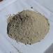 熔鋁爐用澆注料高鋁耐磨澆注料耐火材料生產廠家耐高溫抗沖刷