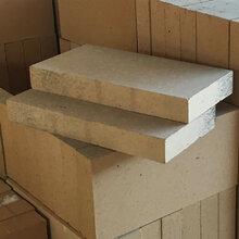 高铝砖三级高铝异型砖耐火砖四季火厂家专业生产质优价廉可定制图片