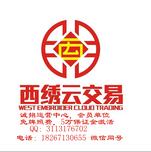 西绣云微盘招会员(招募会员单位)图片