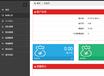 济南双轨直销软件开发