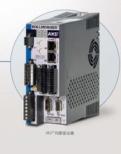 AKD系列伺服驱动器(kollmorgen)