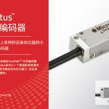 高精度光栅编码器光栅尺1微米0.5微米0.1微米0.05微米