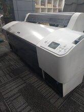 出售二手打印機7880C愛普生圖片
