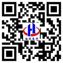 深圳装修公司深圳好的装修公司深圳有哪些装修公司海诚供