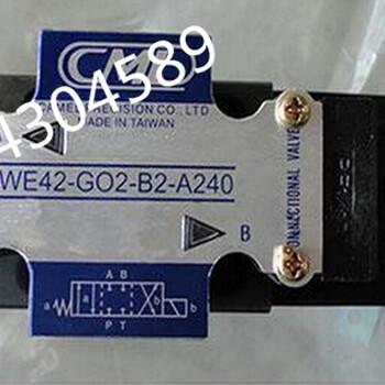 快三1分—台湾CML全懋WH42-G03-B2-A220电磁阀WH系列