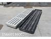 鑫科漏粪板模具规格。1.05一3.0米,等多种规格和型号请选购图片