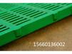 复合漏粪板全国专业生产厂家