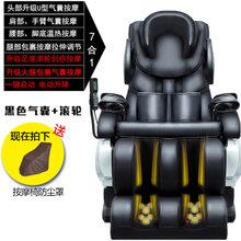 厂家批发豪华家用多功能全身按摩椅零重力太空舱老人按摩器沙发椅黑色米色图片